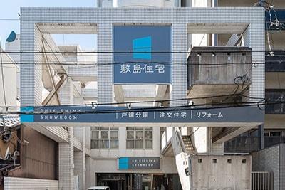 京都四条営業所